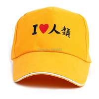 No game no life l love human 2015 new arrivral cotton cos sun hat baseball hat anime costume hollween mask party COS