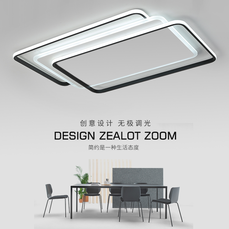 Rectangle led ceiling lights for office living bed room ultra thin acrylic surface mounted Modern LED Ceiling lamp for baby room modern led ceiling lights for office living bed room with remote control acrylic surface mounted led ceiling lamp for baby room