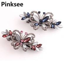 Fashion Women Girls Crystal Rhinestone Flower Barrette Hair Clip Clamp Butterfly Hairpin Jewelry Hair Accessories crystal rhinestone butterfly barrette gentle hair clip hairpin gift fashion women girls