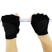 Спортивные Перчатки для фитнеса, тренировок, тренажерного зала, многофункциональные перчатки для мужчин и женщин, подходят для занятий спортом