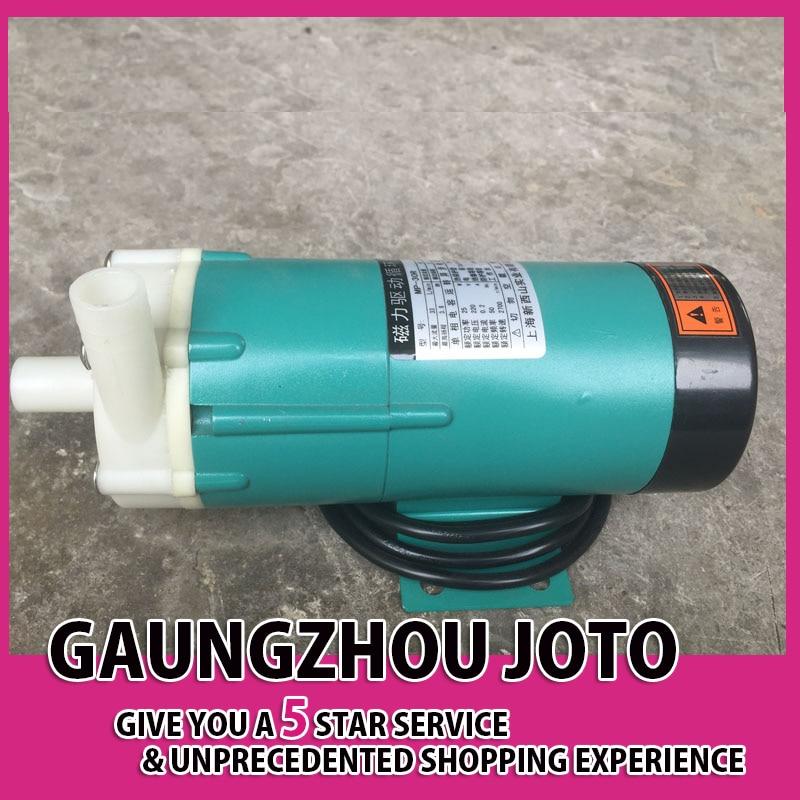 MP 30R 25w Engineering Plastic Magnet Driven Acid Alkali Resistant Pump Plastic Pump For Sucking Liquids