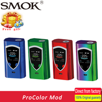 Cigarrillo electrónico smok Alien Procolor mod vape vaporizador e cigarrillo caja mod 225 W mod Mech TFV8 tanque grande del bebé va Alien Kit