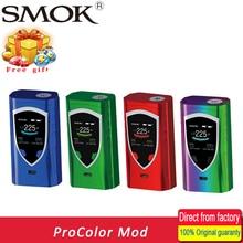 Cigarette électronique SMOK Alien ProColor mod Vaporisateur Vaporisateur E Cigarette Boîte Mod 225 W Mech Mod TFV8 Gros Bébé Réservoir va alien kit