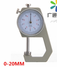 Cheapest prices free shipping mini jewelry thickness gauge 0.1-20mm,gemstone dia guage,jade beads thickness caliper ruler