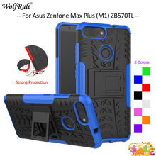 For Cover Asus Zenfone Max Plus ZB570TL Case TPU & PC Armor Phone Case For Asus Zenfone Max Plus (M1) ZB570TL Cover X018DC 5.7''
