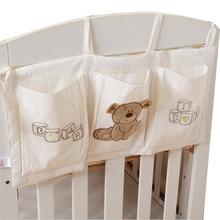 Детская кровать висячая сумка для хранения хлопок новорожденная кроватка Органайзер игрушка карман для пеленок для детская кроватка набор аксессуаров кровать окружена