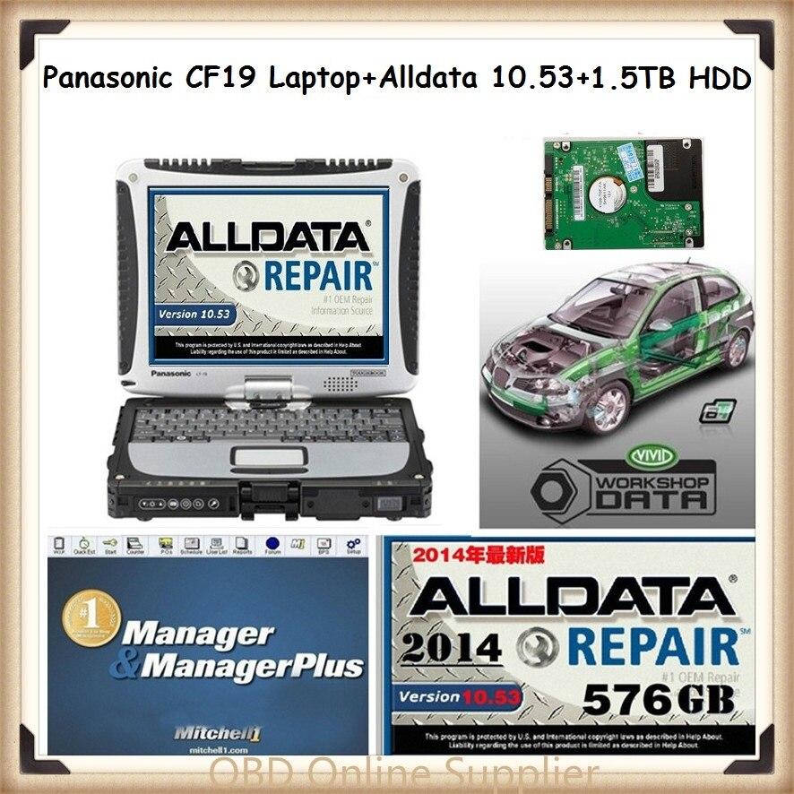 Prix pour Logiciel de réparation automobile alldata 10.53 mitchell ondemand auto données 3.38 etc + 1.5 tb disque dur interne + toughbook panasonic cf19 cf-19 ordinateur portable