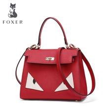 FOXER2016 new high-quality fashion luxury small square package messenger bag leather bag counter genuine, well-known women