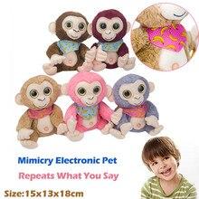 Электрическая игрушка плюшевая кукла милая мимика питомец говорящая обезьяна повторяет то, что вы говорите электронная плюшевая игрушка#4M24