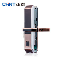 biometric Fingerprint smart Household The electronic Door Password Intelligence Lock Reverse One Liuhe Bronze hotel