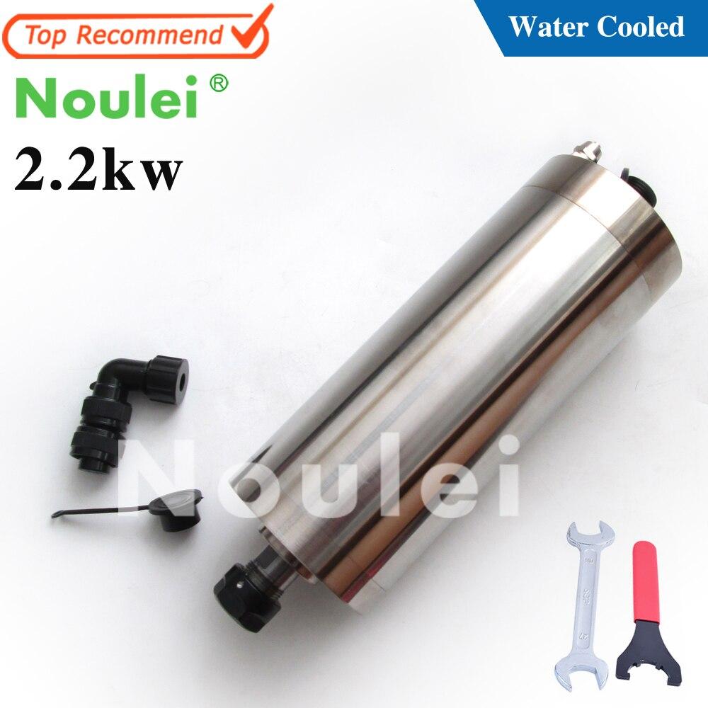 1.5KW 2.2KW gravure sur métal broche de CNC 2.2 kw eau 220 V ER20 ER16 2200 w diamètre 100mm