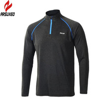 цены на ARSUXEO Men's Running T Shirts Tee Active Long Sleeves Quick Dry Training Jersey Sports Clothing Workout GYM Shirt   в интернет-магазинах