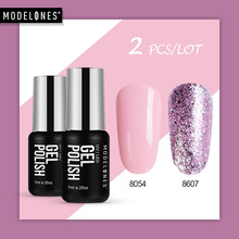 Modelones 2Pcs/Lot Glitter UV Nail Gel Polish Set Super Shiny Sequins Led Varnish Lacquer Semi Permanent Platinum