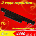 Jigu 4400 mah batería del ordenador portátil para clevo c4500bat-6 b4100m b4105 c4500bat 6 c4500bat6 b5100m b7110 c4100 c4500 c4500q c5100q c5500q