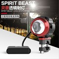 Spirit Beast motorcycle bike handlebar Spotlight cool styling led lights can contect usb with holder