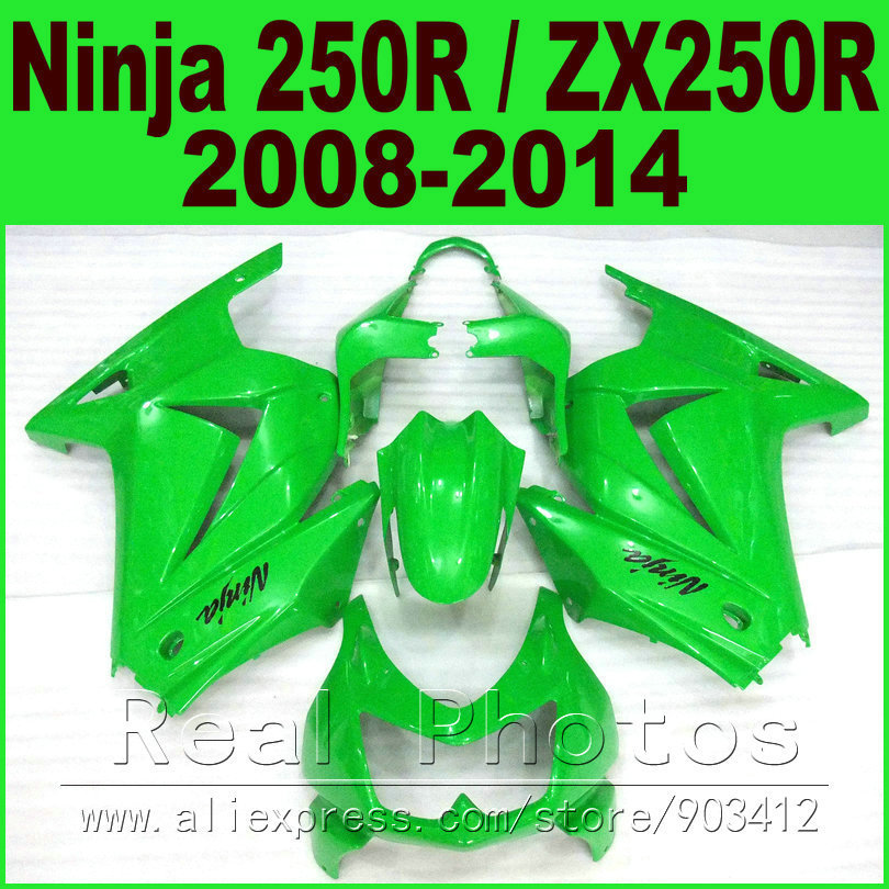 Lime green Kawasaki Ninja 250R Fairings kit 2008 2009 - 2013 2014 year ZX 250 EX250 08 09 10 11 12 13 14 fairing body kits G3V6
