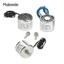 Free Shipping MK25/20 Holding Electric Magnet Lifting 5KG/50N Solenoid Sucker Electromagnet DC 6V 12V 24V Non-standard Custom стоимость
