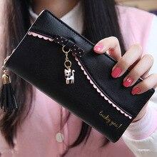 Fashion bow lace embossing women wallet cute small pendant wallet for women long zipper tassel women purse two fold phone wallet