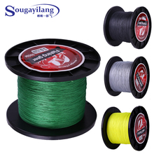 High Quality 500m Brained Fishing Line Strong PE 4Stands Multifilament Fishing Line Wire Tackle For Fly Saltwater Carp Fishing