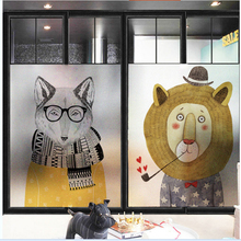 Window Glass stickers Kindergarten cartoon cute warm lion glass frosted window bathroom film opaque
