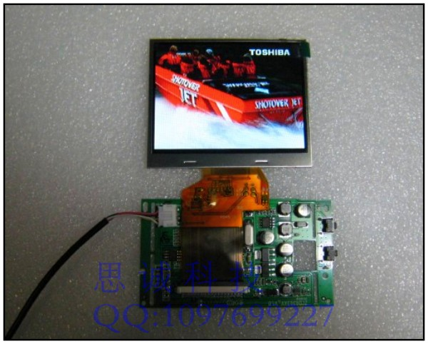 Taiwan Chi Mei optoelectronics LQ035NC111 screen /3.5 inch HD /TFT-LCD/ two AV input module