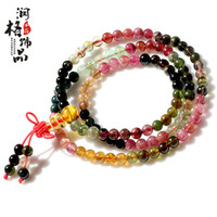 Natural tourmaline beads bracelet 108 5mm identification certificate