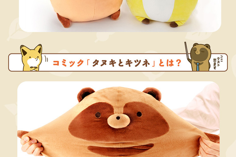 1pcs 40cm Super Cute Fox Plush Dolls Toy Civet Cat Stuffed Animal Plush Toys for Baby Kids BirthdayXmas Gift (2)