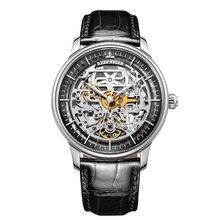Риф Тигр/RT Дизайнер Скелет Мужские часы кожаный ремешок автоматические часы лучший бренд класса люкс Reloj Hombre 2018 RGA1975