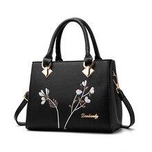 Free Shipping / 2019 Retro Ladies Bag Casual Handbags Ladies Messenger Bag Shoulder Bag Handbag Fashion Handbag 2019 New цена и фото