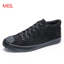 MEIL 2018 Men Shoes Sport Fashion Mens shoes Casual Breathable Walking Mens Trainers Chaussures Hombre sneakers canvas shoes new genuine leather cow shoes men sport running shoes breathable jogging walking mens trainers walking chaussures hombre femme