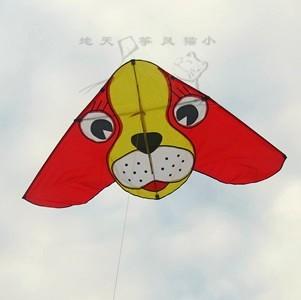 Ripstop nowy 3D kotek latawiec duży pies pies piesek pies piesek pojedyncza linia latawiec delta dla dzieci latawce zabawki plaża dla dzieci bar tanie i dobre opinie safe Unisex 8-11 lat 12-15 lat Dorośli 6 lat 8 lat NYLON Kite bar Pojedyncze Zwierząt