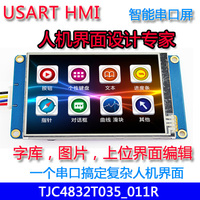 3.5 inch USART HMI serial screen configuration screen font with picture TFT LCD display module