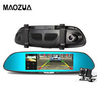 Car DVR Full HD 1080P 7.0 Inch IPS Touch Screen Recorder Dual Lens with Rear View Mirror Auto Registrator Dash Camera dvr