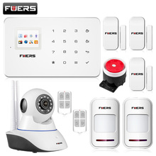 Fuers Wireless G18 App Control GSM Alarm System Home Security Alarm 99 Wireless Zone TFT Color Display Built In Siren GSM Alarm