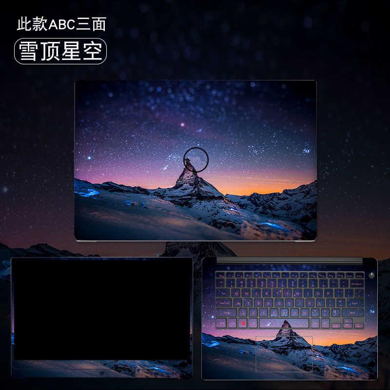 כוכבים מדבקת מחשב נייד עבור Dell G3 G5 G7 ויניל מדבקות עור עבור Dell דגם 3579 7588 5577 מחשב נייד עור funda כיסוי מעטפת