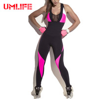 2017 Leggings Sports Fitness Yoga Pants Womens One Piece Yoga Leggins Sportswear Gym Workout Running Tights