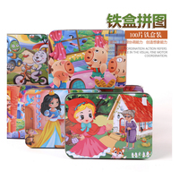 N111 Cartoon Cartoon Puzzle Puzzle 100 Pieces Of Iron Box Jigsaw Puzzle Children Early Education Enlightenment