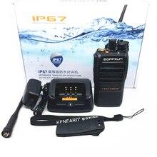 2 PCS Nuovo Impermeabile Macchina OPX768 7 W UHF 400-480 IP67 Professionale