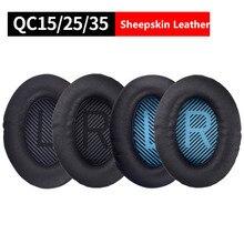 Almohadillas de espuma viscoelástica de repuesto para auriculares de piel de oveja, almohadillas de oreja para BOSE QC2 QC15 AE2/i QC25 QC35, cojines de plástico