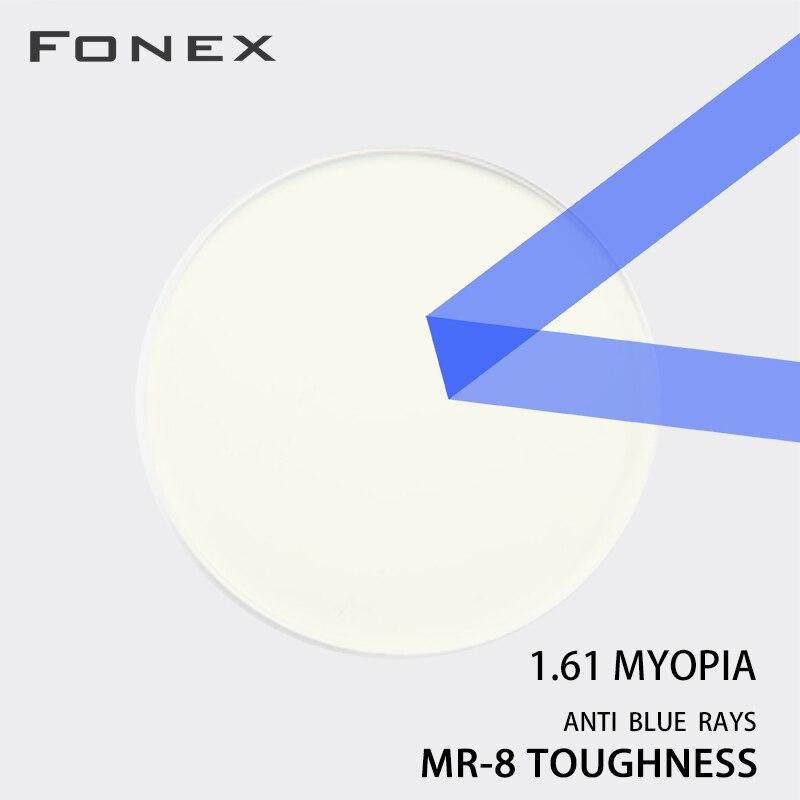 1.61 MR-8 Anti bleu ténacité diluant Super-résistant optique asphérique Anti lumière bleue lentilles (suggérer pour poinçon/auge/garniture)