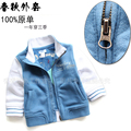 Free shipping new 2014 Spring autumn baby clothing boys outerwear kids cardigan jacket long-sleeve casual outerwear baby coat