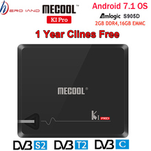 MECOOL KI PRO Android TV Box KI PRO S2+T2 DVB Amlogic S905D 2+16G DVB T2&S2/DVB T2/DVBS2 Set Top box 1 Year Clines Europe Server