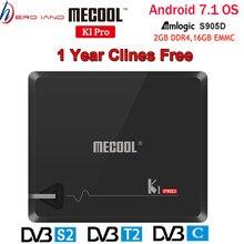 MECOOL KI PRO android tv kutusu KI PRO S2 + T2 DVB Amlogic S905D 2 + 16G DVB T2 ve S2/ DVB T2/DVBS2 Set Top box 1 Yıl Clines Avrupa Sunucu