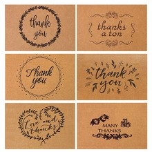 compare prices on write birthday card online shopping buy low 10pcs vintage kraft thank you cards birthday christmas card envelope writing paper stationery wedding party diy