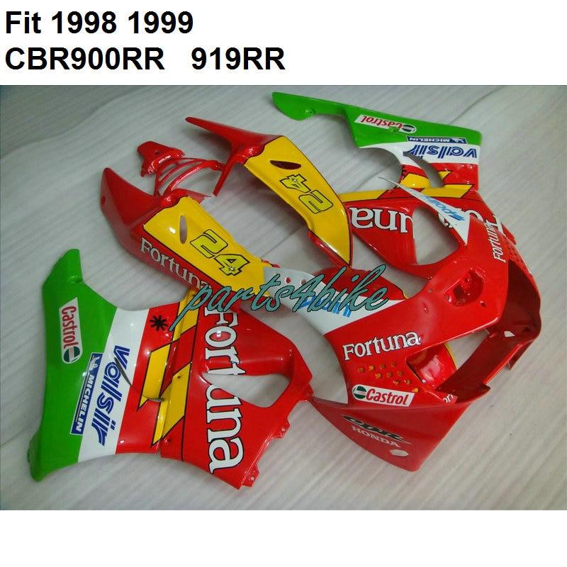 Hot Sale Fairings For Honda Red Green CBR900RR 1998 1999 Fairing Kit CBR 919RR 900RR 98 99 IY47