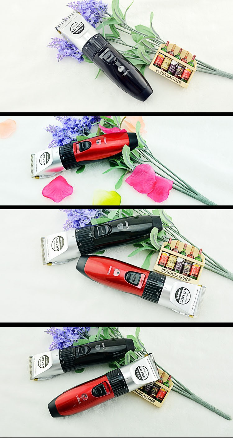 Hair Cutting Machine 7