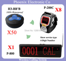 Queue Electronic Restaurant Wireless System Calls 50pcs of H3 service Bells and 8 P-200C Watch &1 pcs of P-800 Wireless Display