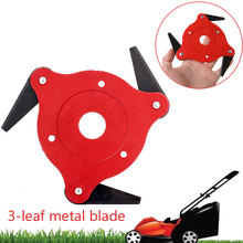 3 Steel Razor Manganese Stee Trimmer Head Outdoor Agricultural Use Updated Durable Coil Chain