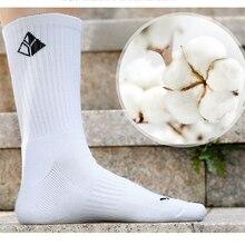 Баскетбольные Носки для бега спортивные мужские и женские бейсбольные противоскользящие футбольные теннисные черные белые скейтборды впитывающие влагу для велосипедного спорта