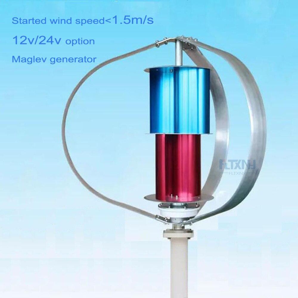Axe Vertical 200 w éolienne générateur d'énergie libre faible démarrage vitesse du vent efficace pour éolienne domestique